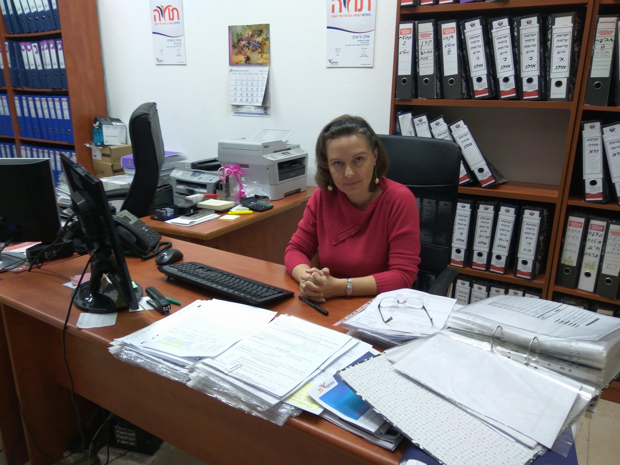 אלינה שרינסקי