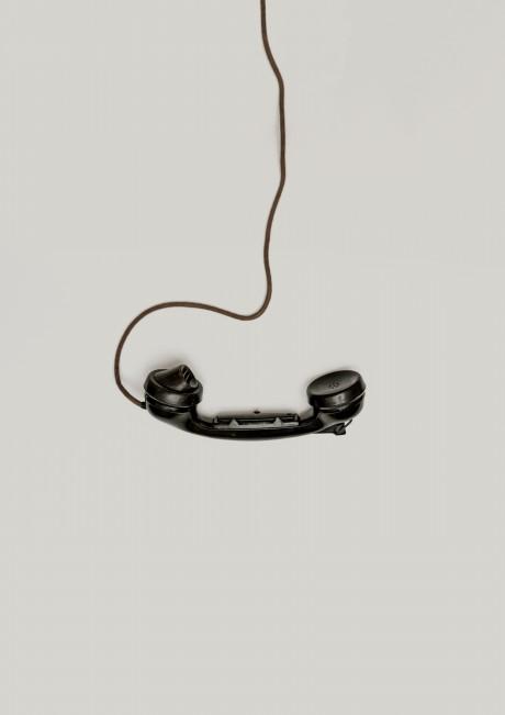 טלפונים שימושיים